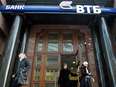 Experts divide over the effect of VTB's buy back