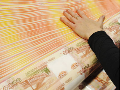 Making deposits in Russia of more interest