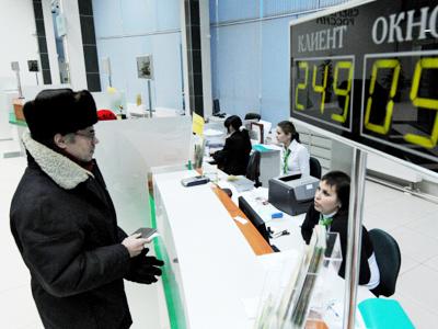 Moody´s downgrades Russian banks