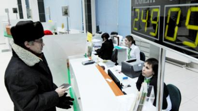 Moody's changed its outlook for Russian banks from stable to negative