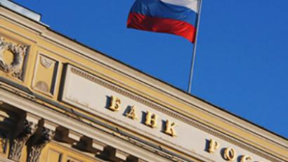 VEB to acquire almost 30% of Rostelecom from Russia's Deposit Insurance Agency
