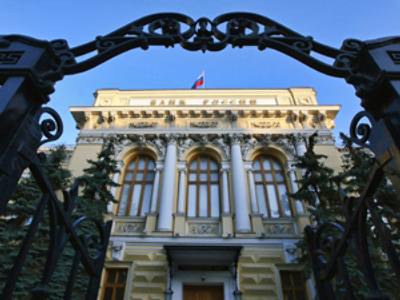 Central bank introduces new approach on speculation