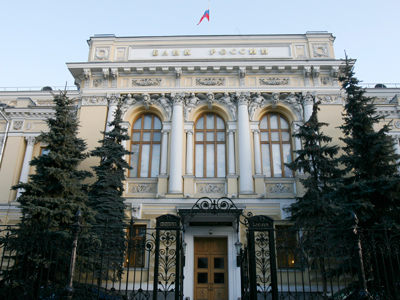 Russian banks borrow record $61bn from Central Bank