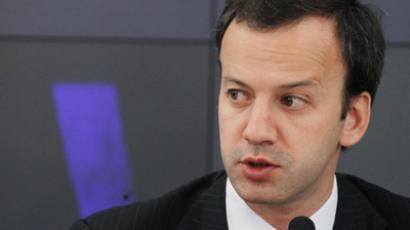 Presidential Aide Arkady Dvorkovich  (RIA Novosti/Alexander Natruskin)