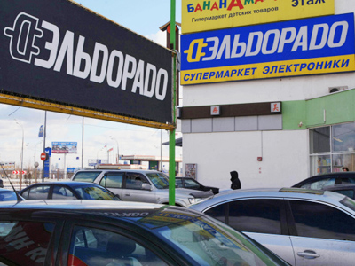 A major electronic goods retailer could be formed in Russia