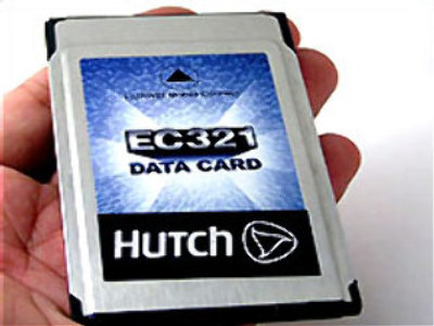A Huawei 3G Mobile data card (From www.mobilecomms-technology.com)