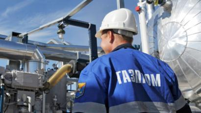 Gazprom struggles for Ukrainian market