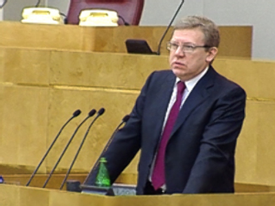 Russia has the reserves to handle terms of trade shocks - Kudrin