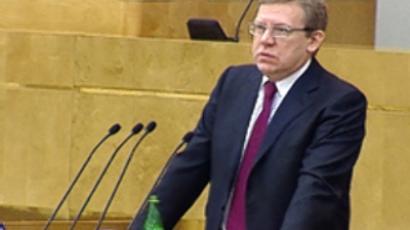 Finance Minister Alexei Kudrin
