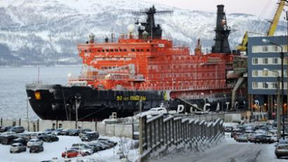 "The nuclear icebreaker ""50 Let Pobedy"" (50th Anniversary of Victory) moored at Atomflot's quay in Murmansk. (RIA Novosti/Sergey Eshenko)"