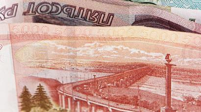 The rouble in a sea of volatility