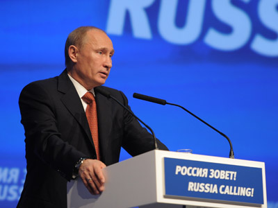 President Vladimir Putin speaks at VTB Capital's Russia Calling! annual investment forum. (RIA Novosti/Alexsey Druginyn)