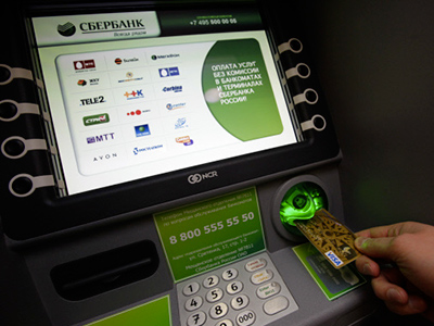Mail.ru Group and Sberbank to cooperate on electronic payments