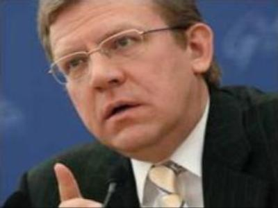 Russia may invest Stabilisation Fund's money