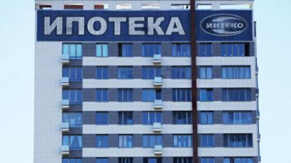 Russian mortgage market could reach its record high in 2011