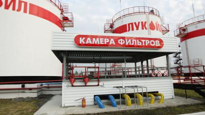 Lukoil, oil and the Russian production environment (RIA Novosti / Pavel Lisicin)