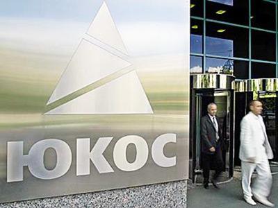 Yukos oil company