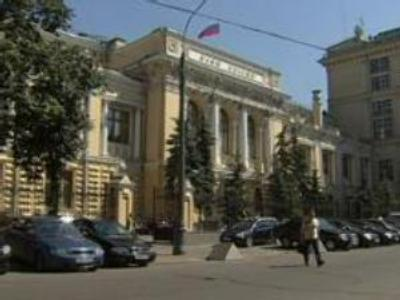 Russia seeks to enhance transparency in banking sector