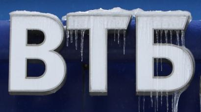VTB financials down, but shouldn't hamper privatisation