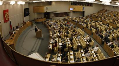 A general view of the Duma, Russia's lower house of parliament, in session is seen at Moscow July 10, 2012. After almost two decades of accession negotiations, Duma deputies are expected to approve Russia's entry to the World Trade Organization (WTO) on Tuesday. (Reuters/Sergei Karpukhin)