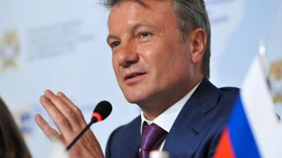 Sberbank's Chairman of the Board German Gref  (RIA Novosti/Ruslan Krivobok)