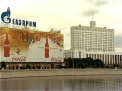 Russian ads industry booming