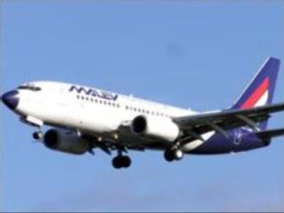 Russian airlines alliance aims at Hungarian operator Malev