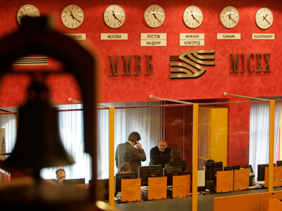 The hall of the MICEX stock exchange is seen in Moscow (Reuters/Alexander Natruskin)