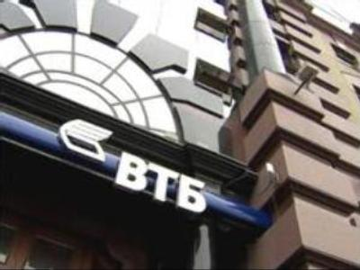 Russian government approves the privatisation of VTB bank