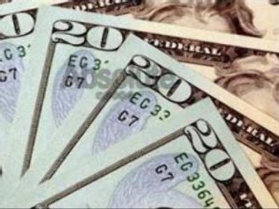 Russian ministries give a 'yes' to replacement for Stabilisation Fund