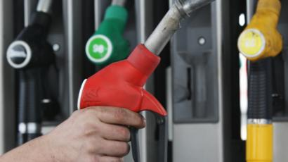 Russian petrol flows abroad