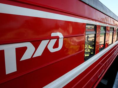 Russian Railways sue Apple over copyright violations
