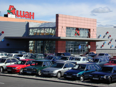 The Russian retail year in review and outlook: Auchan