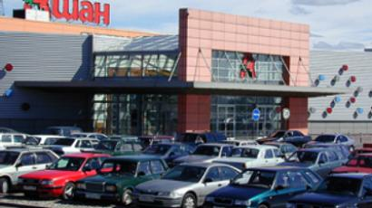 The Russian retail year in review and outlook: El Dorado