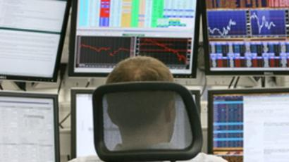 Russian stocks head south in afternoon trade