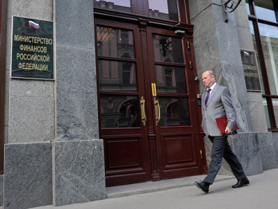 Russia's banks to bid for fresh government loans