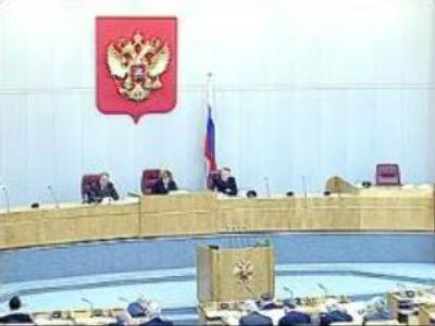 Russia's state budget finally approved