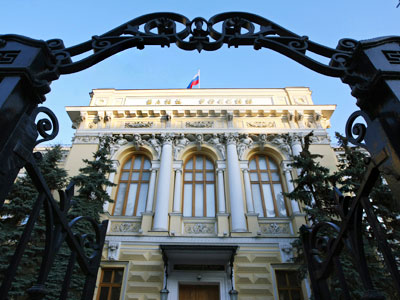 Russian Central Bank (RIA Novosti / Ruslan Krivobok)