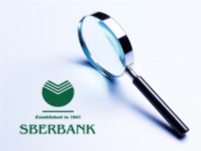 Sberbank 1H 2008 Net Profit jumps 40%
