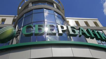 Sberbank posts 1H 2011 net profit of 176.1 billion roubles under IFRS