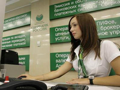 RIA Novosti / Sergey Venyavsky, STR