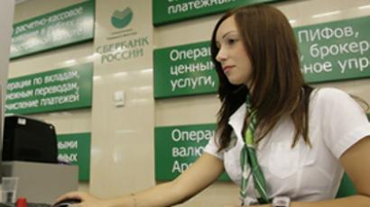 Petropavlovsk posts 1H 2010 net loss of $55 million