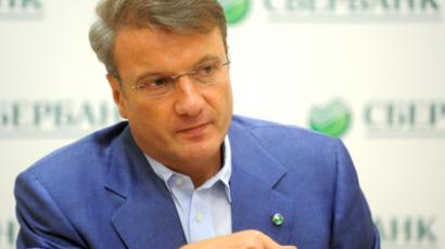 German Gref, President/ Board Chairman of Sberbank holds a news conference. (RIA Novosti/Grigory Sysoev)