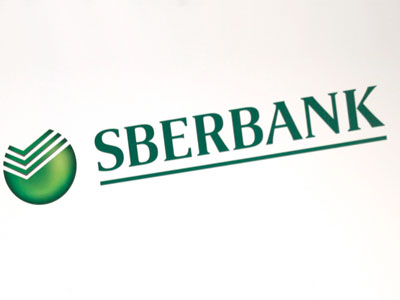 Sberbank to take a break in international moves