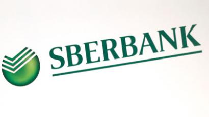 Sberbank gets Denizbank, but at a higher cost
