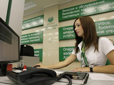 RIA Novosti / Sergey Venyavsky