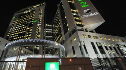 Sberbank profits surge in 2011, but still below forecast