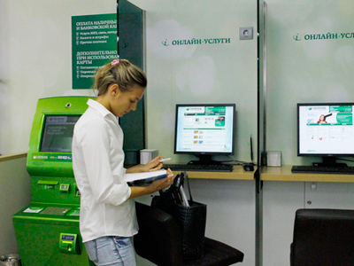 Sberbank and Credit Suisse will jointly set up a direct investment fund by the end of 2011.