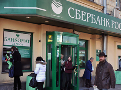 Sberbank gets approval to take Detsky Mir stake