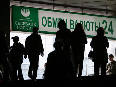 Sberbank said to be eyeing Turkish bank acquisition